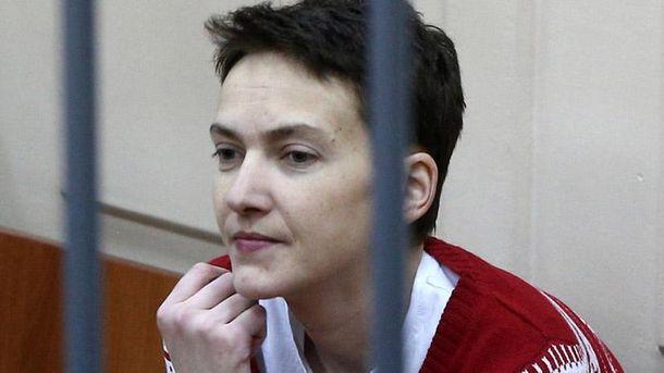 Справу Савченко повністю виклали вмережу