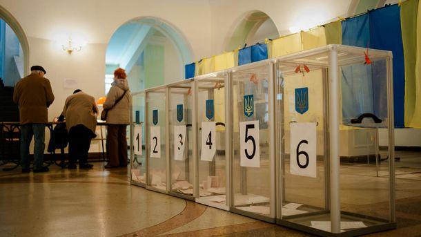 Избирательные урны