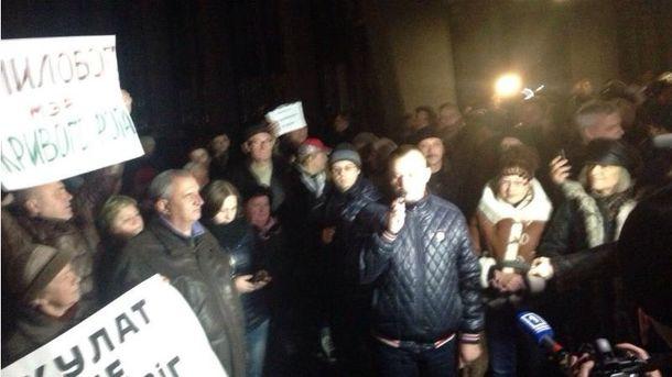 В Кривом Роге протест