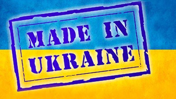 Украинские товары запретят в России