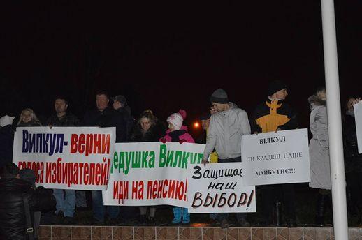 "Вилкул vs Милобог: Возможен ли ""майдан"" в Кривом Роге?"