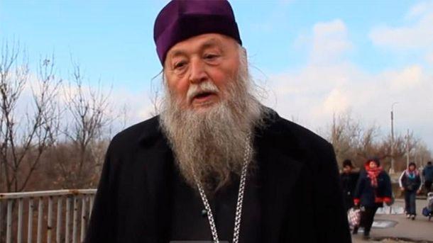 Священник УПЦ МП
