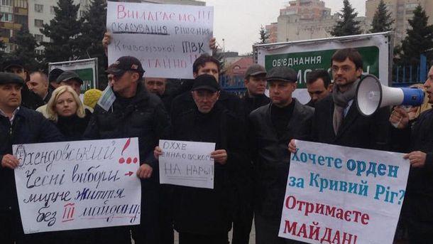 Протест под ЦИК