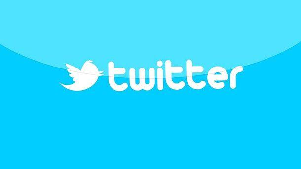 Twitter перестал работать