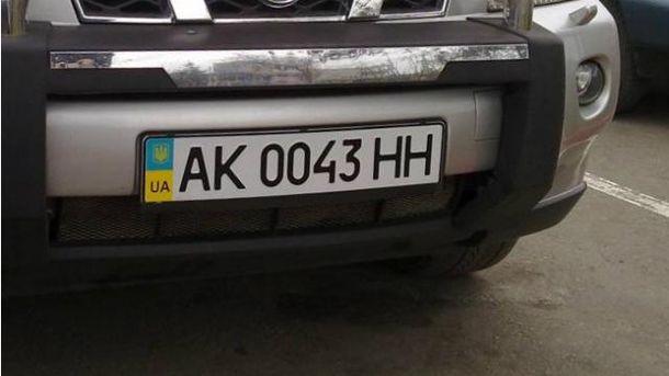 Українські номери