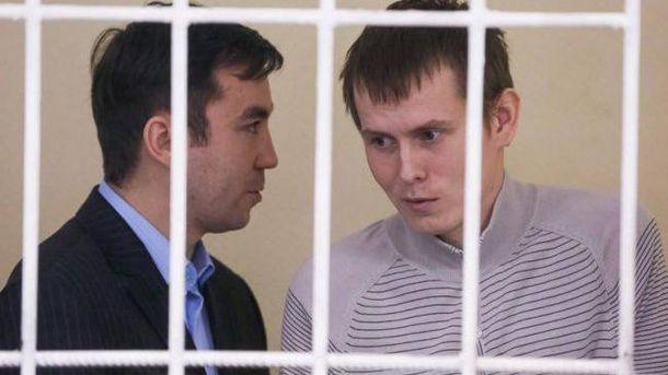 Голосіївський суд продовжить розглядати справу Єрофєєва йАлександрова 23 листопада