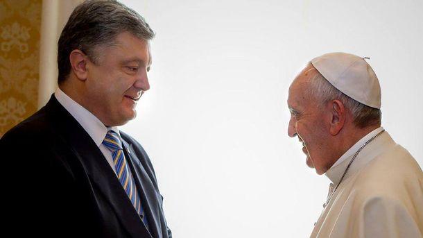 Петр Порошенко и Папа Франциск