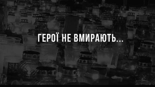 Сын героя Небесной Сотни обратился к Порошенко