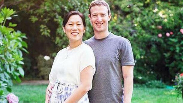 Подружжя Цукербергів