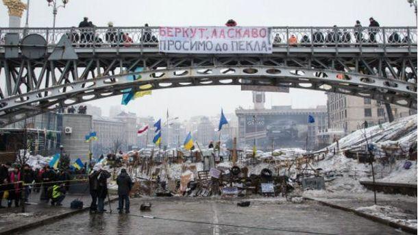 Майдан. Грудень, 2013 рік
