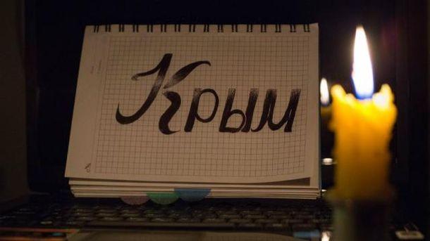 Світло і воду в окупованому Криму вмикатимуть по годинах