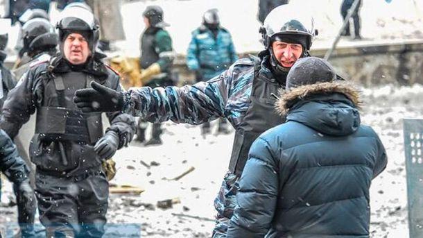 Розгін Майдану 21 січня 2014-го