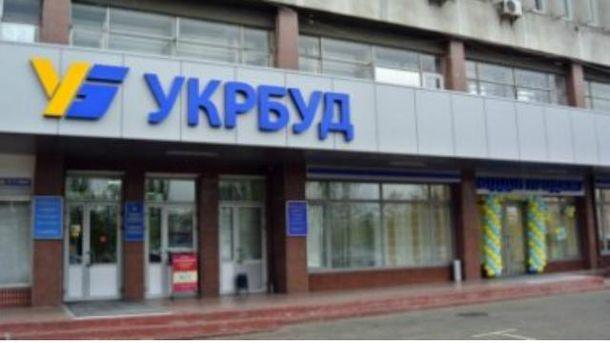 Укрбуд