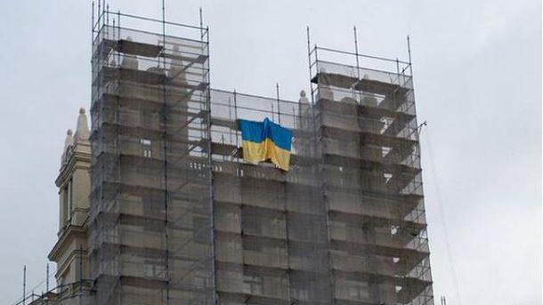 В Москве вывесили сине-желтый флаг