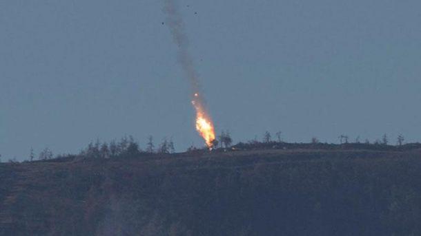 Падение российского Су-24