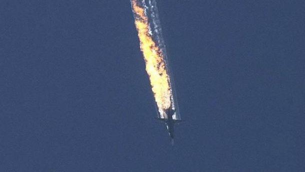 Збитий над Туреччиною Су-24