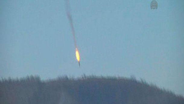 Сбит российский Су-24