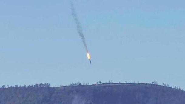 Збитий Су-24