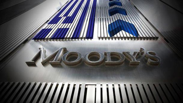 Moody's підвищило рейтинги ПриватБанку, Ощадбанку таУкрексімбанку, Банку «Південний»