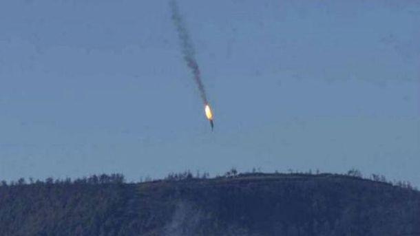 Сбитый российский Су-24