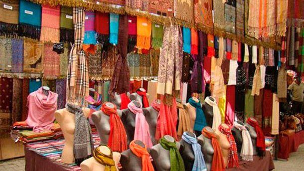 Турецький одяг
