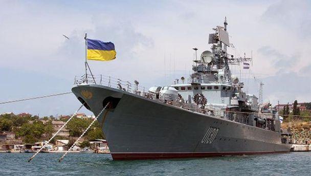Український військовий корабель