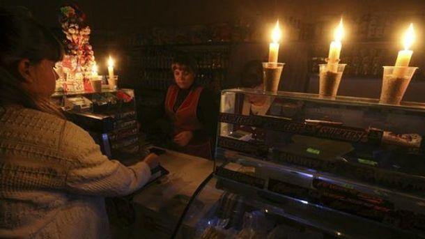 Магазин у Криму