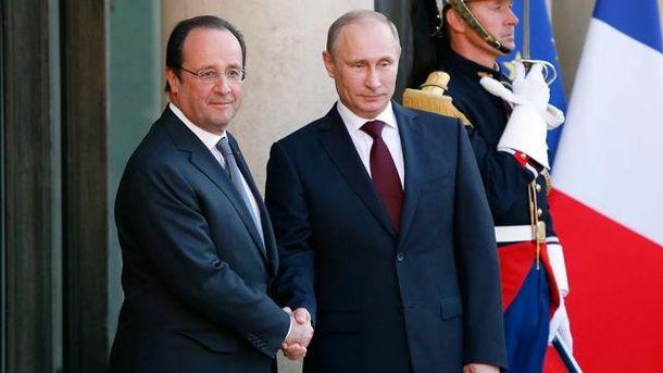 Олланд і Путін домовилися обмінюватися розвідданими