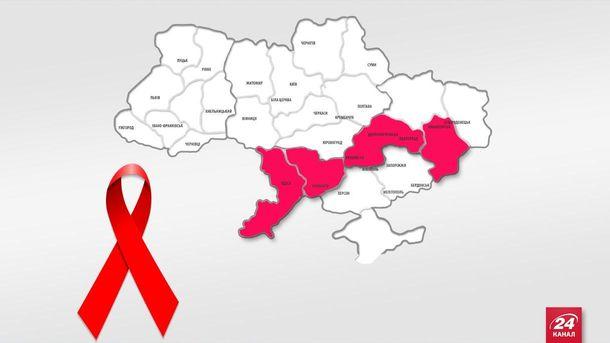 Області концентрації ВІЛ-інфікованих людей