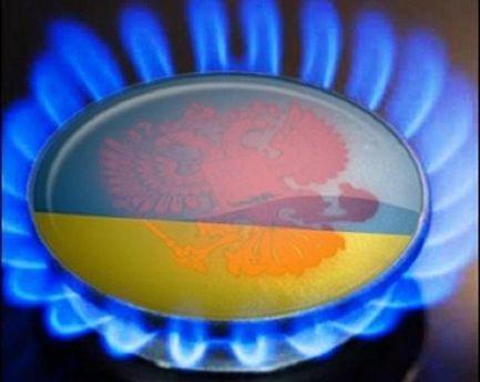 Risultati immagini per газ росія україна