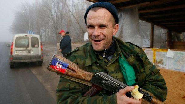 Сепаратист