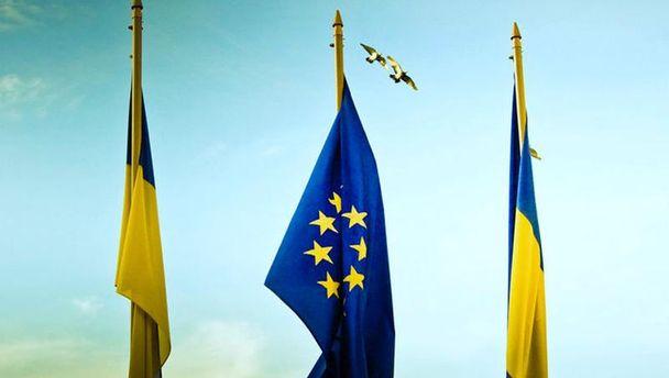 Україна-Євросоюз