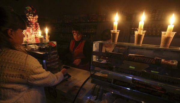 Крым без электрики