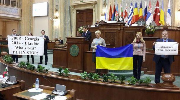 Украинская делегация в Бухаресте