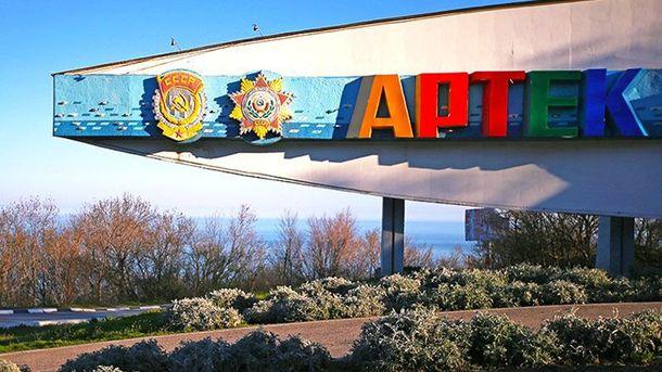 В Крыму закрывают все санатории