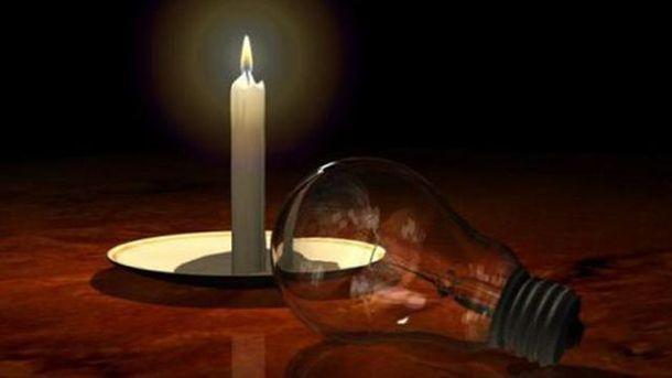 Свеча и лампочка