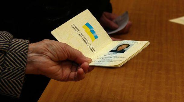 Мариуполь выборы явка избирателей