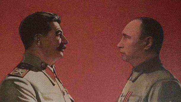Картина: Володимир Путін та Йосип Сталін