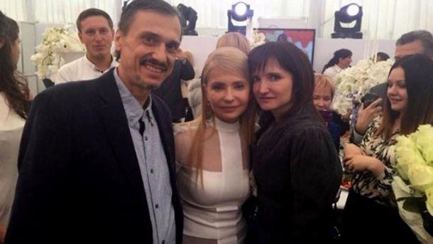 Юлія Тимошенко святкує 55-річчя