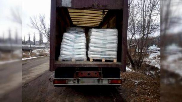 Вантажівка з м'ясом для бойовиків