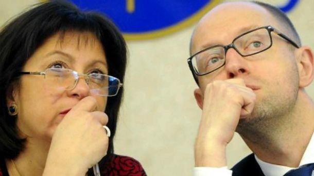 Наталья Яресько, Арсений Яценюк