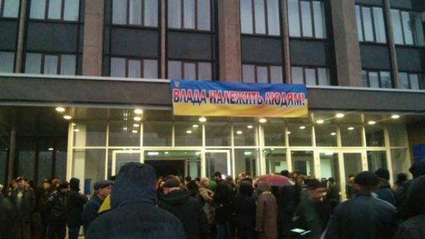 Протести у Кривому Розі