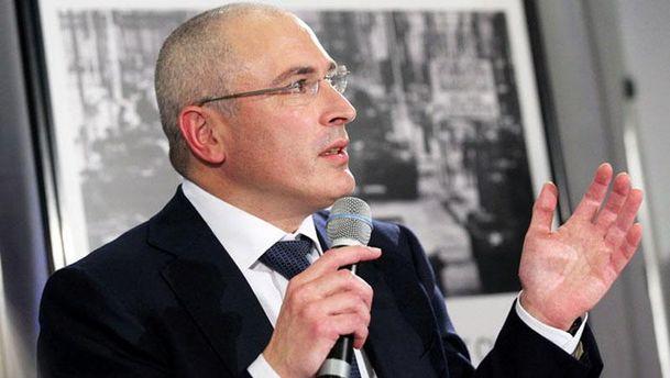 Ходорковського викликали надопит доРосії