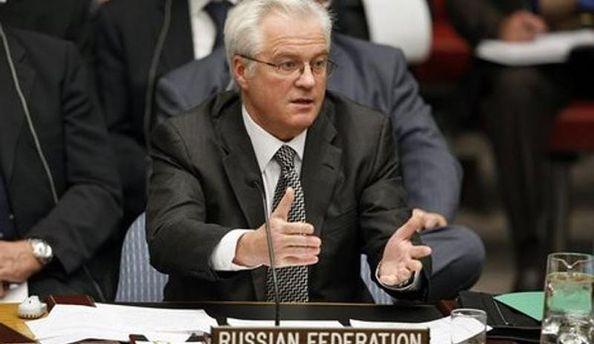 «Україна захопила наДонбасі 7 населених пунктів»: російський постпред Чуркін лютує