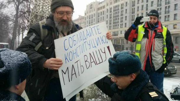 На «Марші змін» уМоскві затримали кілька десятків активістів