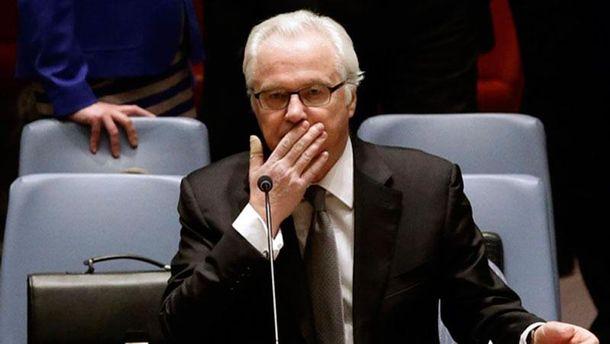 Клімкін потиснув руку Чуркіну назасіданні Радбезу ООН