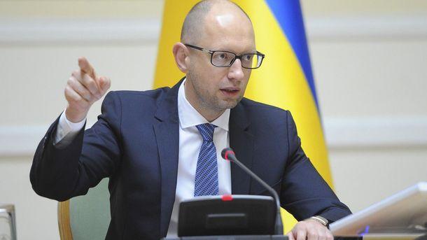 Україна готова купувати вПольщі 8 млрд кубів газу зLNG-терміналу