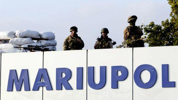 Оборона Мариуполя