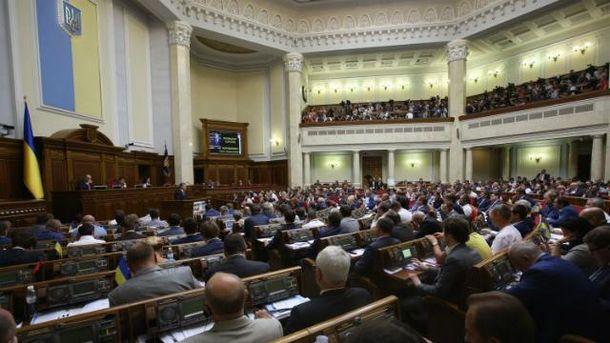 Верховна Рада ухвалила закон про електронні держзакупівлі