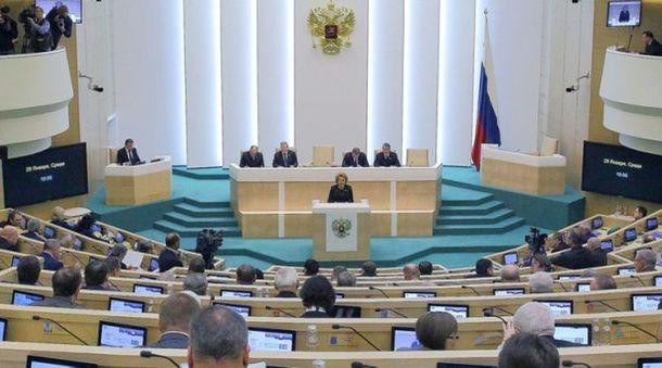 Рада Федерації підтримала скасування вільної торгівлі зУкраїною
